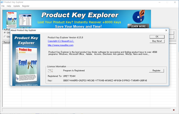 Nsasoft Product Key Explorer 4.0.10.0 Download
