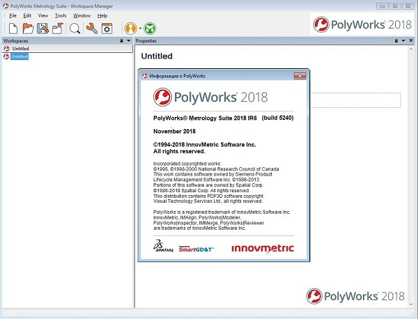 PolyWorks Metrology Suite 2018 IR11 Download