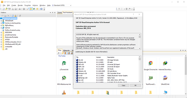 SAP 3D Visual Enterprise Author 9.0 Download