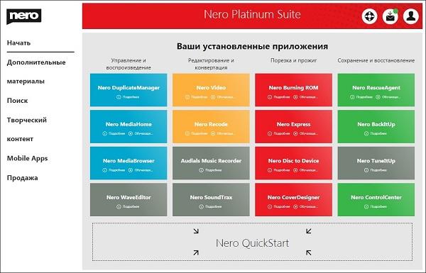 Download Nero Platinum 2020 Suite 22.0.0 Free