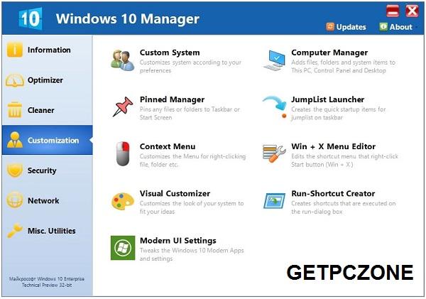 Yamicsoft Windows 10 Manager 3.2.7