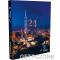 ArchiCad 24.3008 Download 64 Bit