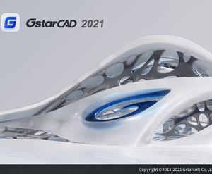 GstarCAD 2021 Pro Downlaod