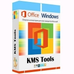 Ratiborus KMS Tools 2021 v25.12 Download